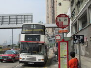King Tai Street 3
