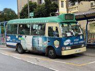 LW3129 Kowloon 30B 03-06-2020