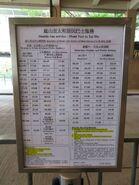 NR533 timetable eff 20161003