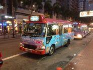 PB4431 Tsuen Wan to Wan Chai