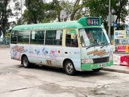 UM4149 Hong Kong Island 51A 07-04-2020
