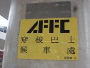 AFFCshuttlebus TC