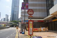 Admiralty Centre,Harcourt Road