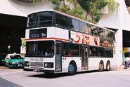 ER3201 58X