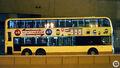 KMB UC3778 213M Banner