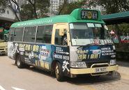 MinibusDA9137,93A