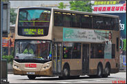 RE1411-81