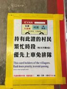 Residents can abord Shau Kei Wan to Shek O minibus notcie