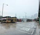 青衣站公共運輸交匯處