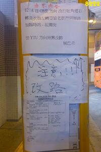 YTU E21A Rt division 20141008