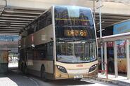 ATENU564 6D
