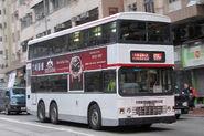 CHT 606P ADS63 GT2874