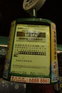 GMB 51 51A Notice