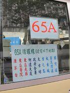 HKGMB 65A en route list