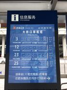 HZMB Zhuhai Port bus route information 2