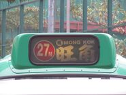 KNGMB 27M Supp Service destination blind