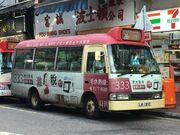 LM1910 Tsuen Wan to Shek Lei 15-10-2019