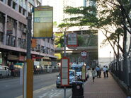 Luen Yan Street Sha Tsui Road 3