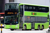 SG5878P-169