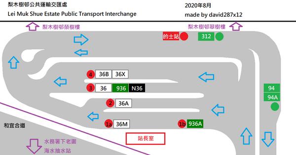梨木樹邨公共運輸交匯處平面圖