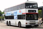 ADS FL652 54 KSRS