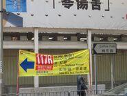 Cotton Path 117R banner