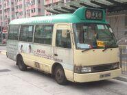 EM8882 Hong Kong Island 23