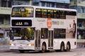 KMB 83A ATS12 JJ5602