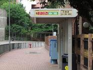 Lai Wan Road Mei Lai Road 3