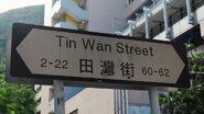 TinWanSt Sign