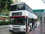 Wah Ming 5