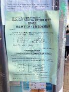 CFM stop service notice 09-04-2020