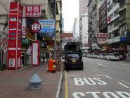 Changsha St SHS2 20181015