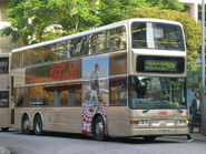 KMB JU2300 619P Kwun Tong MTR BT