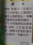 KNGMB44M-notice