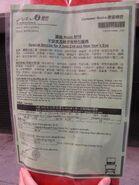 NWFB N18 notice Dec12