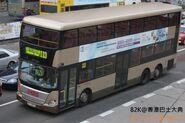 20120421-KMB-PC3851@113-XHT HuH