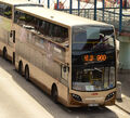 20140629-KMB960-SD8859-WC(1813)