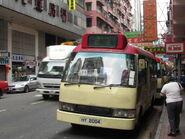 Mong Kok Fa Yuen Street PLB 1