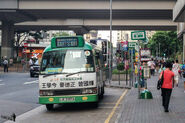 Sai Wan Ho Station HKGMB50 20150918