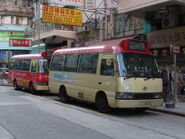 To Kwa Wan Pak Tai Street 1