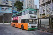 DA60 4 Wah Fu