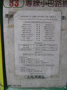 HKGMB 33 info May13