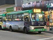 HZ269 Kowloon 8 17-01-2019