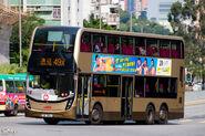 KMB 49X ATENU1141 UH3891