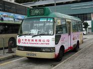 KNGMB 7 KCF 1403