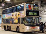 九巴82D線
