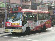 LM6750 Kwun Tong to Mong Kok 21-10-2019