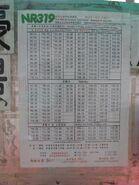 NR319 timetable eff 20130711