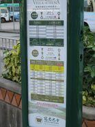 NR826 timetable eff 20170801